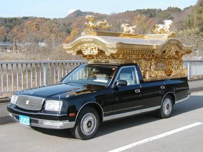 【トヨタ】日本最高級車「センチュリー」3代目を公開!21年ぶりフルモデルチェンジ ハイブリッドエンジン搭載 2018年発売予定YouTube動画>8本 ->画像>84枚